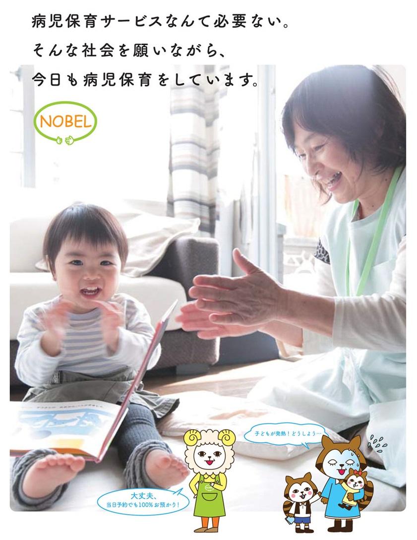 dantaigaiyo_hyoshi2