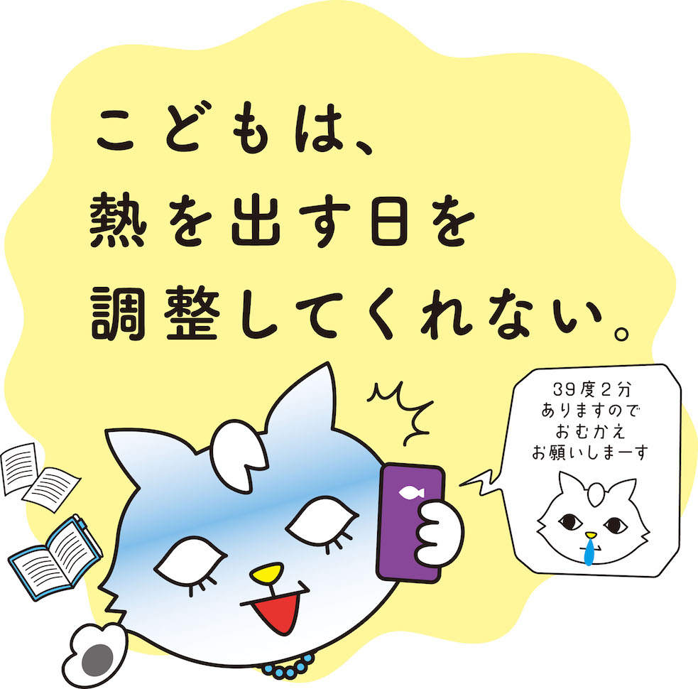 okanzukan_ill