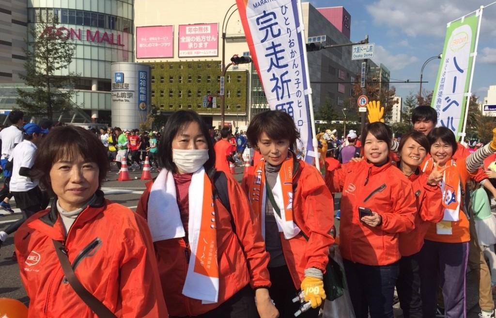 大阪マラソン応援
