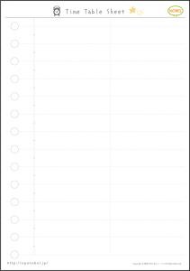 timetable-tn